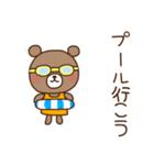 ほんわかクマの二郎|夏ver.(個別スタンプ:25)