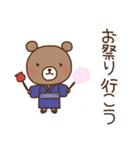 ほんわかクマの二郎|夏ver.(個別スタンプ:26)