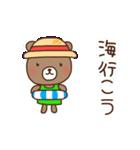 ほんわかクマの二郎|夏ver.(個別スタンプ:27)