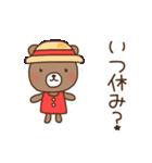 ほんわかクマの二郎|夏ver.(個別スタンプ:29)