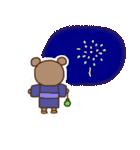 ほんわかクマの二郎|夏ver.(個別スタンプ:30)