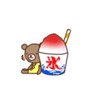 ほんわかクマの二郎|夏ver.(個別スタンプ:31)