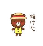 ほんわかクマの二郎|夏ver.(個別スタンプ:35)