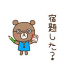 ほんわかクマの二郎|夏ver.(個別スタンプ:36)