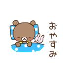 ほんわかクマの二郎|夏ver.(個別スタンプ:37)