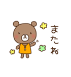 ほんわかクマの二郎|夏ver.(個別スタンプ:38)