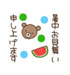 ほんわかクマの二郎|夏ver.(個別スタンプ:39)