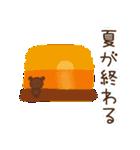 ほんわかクマの二郎|夏ver.(個別スタンプ:40)