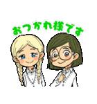 お約束のネバーランド(宮崎周平)(個別スタンプ:04)