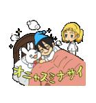 お約束のネバーランド(宮崎周平)(個別スタンプ:05)