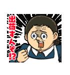 お約束のネバーランド(宮崎周平)(個別スタンプ:10)