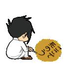 お約束のネバーランド(宮崎周平)(個別スタンプ:13)