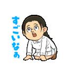お約束のネバーランド(宮崎周平)(個別スタンプ:24)