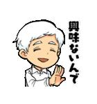 お約束のネバーランド(宮崎周平)(個別スタンプ:25)