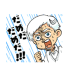 お約束のネバーランド(宮崎周平)(個別スタンプ:26)