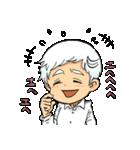 お約束のネバーランド(宮崎周平)(個別スタンプ:28)