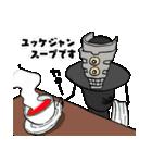 お約束のネバーランド(宮崎周平)(個別スタンプ:38)