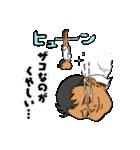 お約束のネバーランド(宮崎周平)(個別スタンプ:39)
