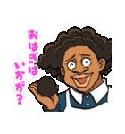 お約束のネバーランド(宮崎周平)(個別スタンプ:40)