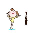 動く!英語版可愛い丸顔フィギュアスケート2(個別スタンプ:04)