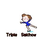 動く!英語版可愛い丸顔フィギュアスケート2(個別スタンプ:14)