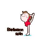 動く!英語版可愛い丸顔フィギュアスケート2(個別スタンプ:15)