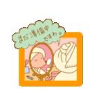 WanとBoo (お姫さま編)(個別スタンプ:06)