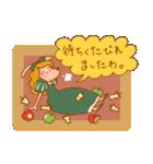 WanとBoo (お姫さま編)(個別スタンプ:20)