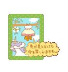 WanとBoo (お姫さま編)(個別スタンプ:23)