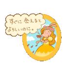 WanとBoo (お姫さま編)(個別スタンプ:24)