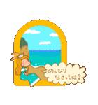 WanとBoo (お姫さま編)(個別スタンプ:27)