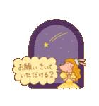 WanとBoo (お姫さま編)(個別スタンプ:29)