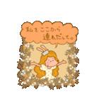 WanとBoo (お姫さま編)(個別スタンプ:30)