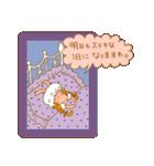WanとBoo (お姫さま編)(個別スタンプ:37)