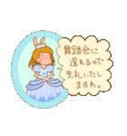 WanとBoo (お姫さま編)(個別スタンプ:40)