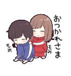 ジャージちゃん4(個別スタンプ:01)