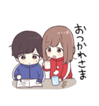 ジャージちゃん4(個別スタンプ:02)