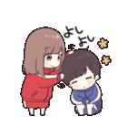 ジャージちゃん4(個別スタンプ:03)