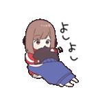 ジャージちゃん4(個別スタンプ:04)