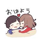 ジャージちゃん4(個別スタンプ:05)