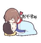 ジャージちゃん4(個別スタンプ:06)