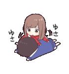 ジャージちゃん4(個別スタンプ:07)