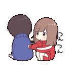 ジャージちゃん4(個別スタンプ:09)