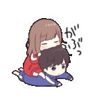 ジャージちゃん4(個別スタンプ:11)