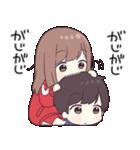 ジャージちゃん4(個別スタンプ:12)