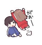 ジャージちゃん4(個別スタンプ:15)
