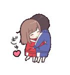 ジャージちゃん4(個別スタンプ:17)