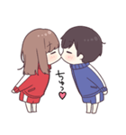 ジャージちゃん4(個別スタンプ:18)