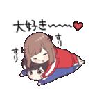 ジャージちゃん4(個別スタンプ:21)