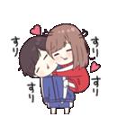 ジャージちゃん4(個別スタンプ:22)